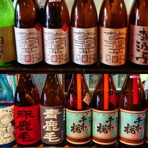 今日は宮崎の焼酎蔵2蔵様がご来店下さいます!今夜は『第322回和酒BarSHU』営業!