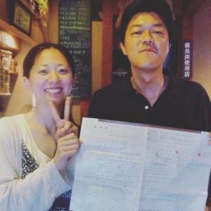本日は焼鳥修後援会会長朝倉ご夫妻の10回目の結婚記念日!おめでとうございます!