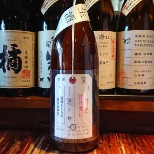 賀茂錦荷札酒純米大吟醸播州愛山槽場汲み生酒!