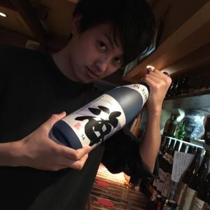 今日はOBスタッフ健吾が久々に来店予定!お久しぶりの健吾卒業ブログ!