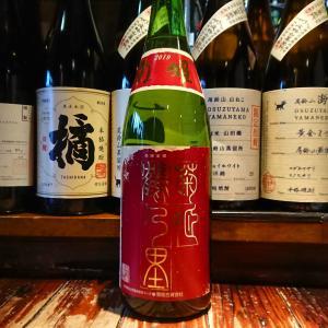 菊姫鶴乃里山廃純米酒2019!焼鳥修は明日の水曜日お休みを頂きます!