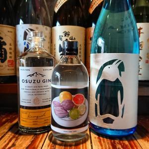 OSUZUGIN金柑!中村酒造Amazing!夏のまんねん!27日(日)28日(月)連休となりま