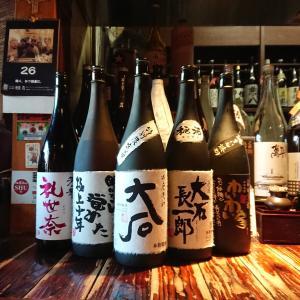 焼鳥修の明日からの営業は…!今日は大石さんの誕生日!大石飲んで勝手にお祝いです(笑)