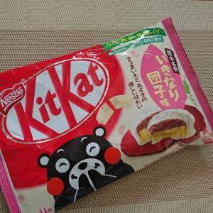 KitKat (*'▽')