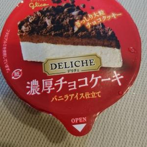 DELICHE (*^▽^*)