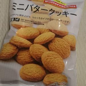 ミニバタークッキー (^_-)-☆