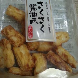 揚げ餅 (^◇^)