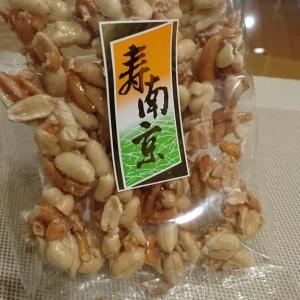 寿南京 (#^.^#)