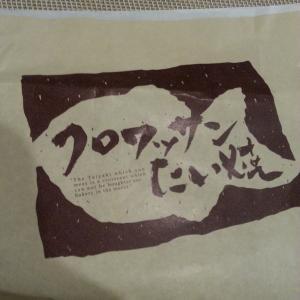 クロワッサンたい焼き (#^.^#)