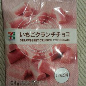 いちごクランチチョコ (*'▽')