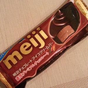 明治 チョコレートアイス ヽ(^。^)ノ
