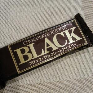 ブラック (^_-)-☆