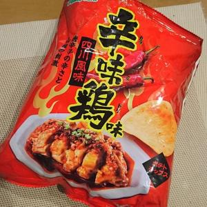 辛味鶏ポテトチップス (*^▽^*)