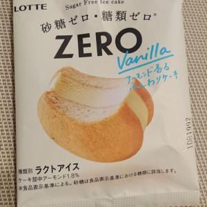 ZERO (^_-)-☆