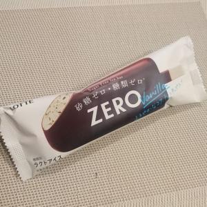 ZERO (#^.^#)