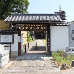 奥州安達ケ原黒塚