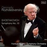 CD ロジェストヴェンスキー読響のショスタコーヴィチ:交響曲第10番