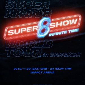 ★★★【コンサート送迎受付中!】SUPER SHOW 8 : INFINITE TIME' in BANGKOK