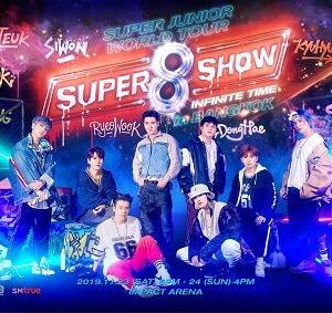 ★★★【コンサート送迎受付中!】SUPER JUNIOR WORLD TOUR - SUPER SHOW 8 : INFINITE TIME' in BANGKOK/2019年11月23日24日