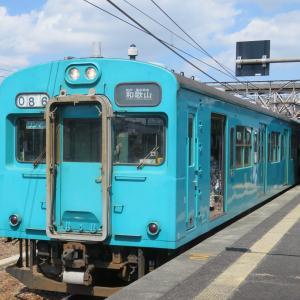 JR桜井線(万葉まほろば線)櫟本駅にて 105系と227系1000番台