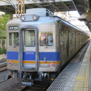 南海高野線・紀見峠駅にて(2019年10月4日撮影)