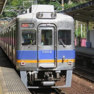 南海高野線・天見駅にて(2019年10月4日撮影)その2