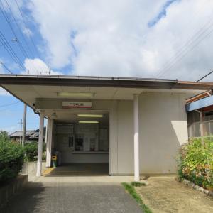 南海高野線・千早口駅にて(2019年10月4日撮影)