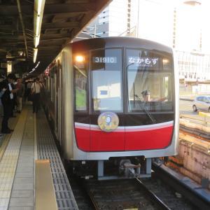 大阪メトロ御堂筋線・新大阪駅にて 10系更新車ACCC(チョッパ車)など