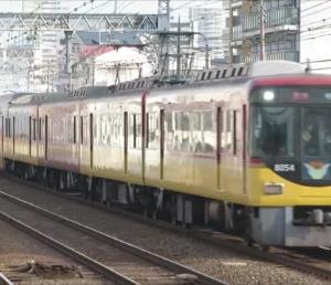 京阪電車・千林駅&滝井駅にて(2020年1月4日撮影)