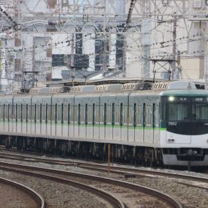 京阪電車・土居駅にて(2020年1月4日撮影)その2