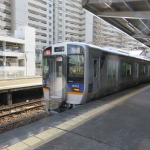 南海高野線・堺東駅にて(2020年1月21日撮影)8315F+1051Fの泉北運用車など