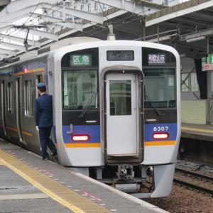 南海新今宮駅にて(2020年3月1日撮影)南海線の区間急行や特急泉北ライナーなど