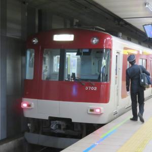 阪神なんば線・桜川駅にて(2020年3月1日撮影)