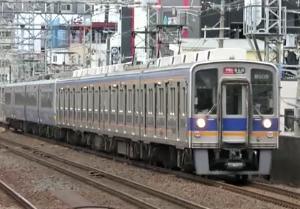 南海萩ノ茶屋駅にて(2020年4月2日撮影) 9509F特急サザンと2000系ブツ8