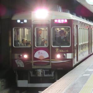 阪急京都線・河原町と桂駅にて 6300系 快速特急・梅田ゆき(京とれいん)