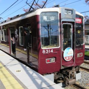 阪急嵐山線・松尾大社駅にて 臨時直通列車その1