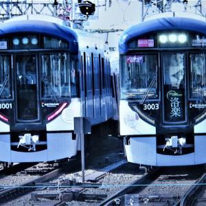 京阪電車・萱島駅にて その1 3000系の臨時快速特急(洛楽)