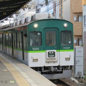 京阪電車・森小路駅にて その1 5000系の普通・中之島ゆき
