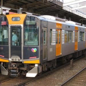 近鉄鶴橋駅にて(2020年5月28日撮影)平日朝ラッシュ時の奈良線の快速急行