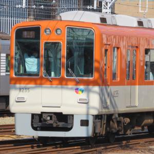 阪神尼崎駅にて(2020年6月24日撮影)平日朝ラッシュ時・その3