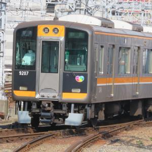 阪神尼崎駅にて(2020年6月24日撮影)平日朝ラッシュ時・その6 5800系海遊館トレインなど