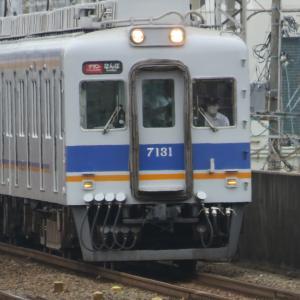 南海なんば駅&新今宮駅にて(2020年6月26日撮影)9000系更新車や6000系快速急行など
