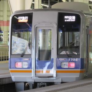 南海なんば駅にて(2020年7月2日撮影)1000系ブツ6&ブツ4