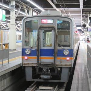 南海なんば・萩ノ茶屋駅にて(2020年7月2日撮影)