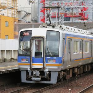 南海新今宮駅にて(2020年7月15日撮影)南海線の1000系ブツ6など