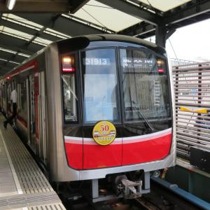 大阪メトロ御堂筋線・新大阪駅にて(2020年7月28日撮影)