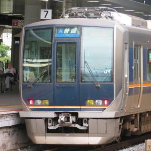 JR新大阪駅にて(2020年7月28日撮影)普通・新快速・特急列車など