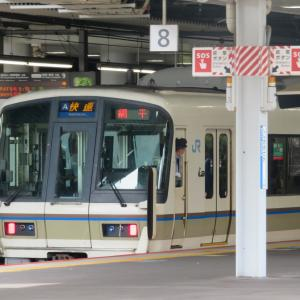 JR新大阪駅にて(2020年7月28日撮影)間もなく本線から撤退する221系