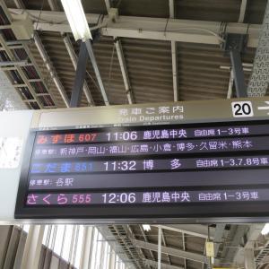 JR山陽新幹線・新大阪駅にて(2020年7月28日撮影)N700系7000番台「みずほ・さくら」