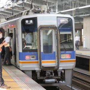 南海天下茶屋駅にて(2020年8月3日撮影)平日朝ラッシュ時の列車・その1